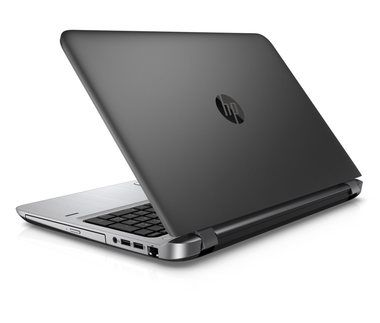 "Notebook HP ProBook 450 G3 / 15.6""HD / i3-6100U 2.3GHz / 4GB / 500GB / Intel HD / DVDRW / FpR / Win10P / šedá"
