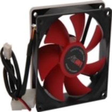 AIREN Fan REDWINGS120 DeLuxe - ultra tichý ventilátor 120mm