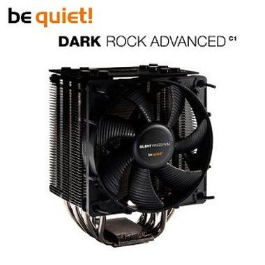 be quiet! Dark Rock ADVANCED C1 / 120mm / Fluid Dynamic Bearing / 18.8dB @ 1500RPM / 50.5CFM / Intel + AMD