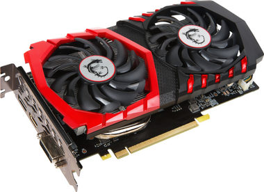 MSI GeForce GTX 1050 Ti GAMING 4G / 1290-1430MHz / 4GB D5 7GHz / 128-bit / DVI, HDMI, DP / 150W (6)