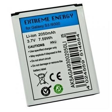 Extreme Energy baterie pro Samsung Galaxy S III (I9300) / Lion 2050mAh