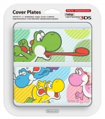 New 3DS Cover Plate 28 (multicolor Yoshis)