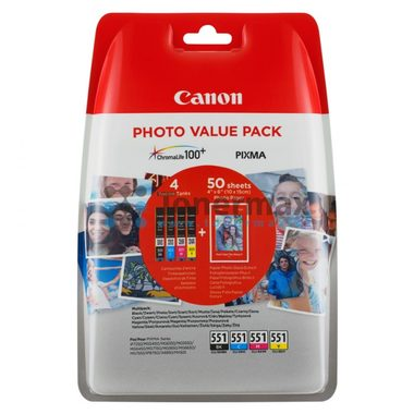 Canon originální cartridge CLI-551 C M Y BK / Photo value